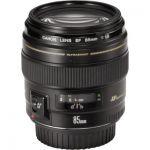 image produit Canon EF Téléobjectif 85 mm f/1.8 USM