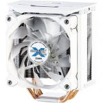 image produit ZALMAN - CNPS10X Optima II Blanc (RGB) - Ventirad Processeur