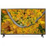 image produit LG TV LED 65UP75006 - livrable en France