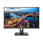 image produit Philips Moniteur 242B1V 60cm (23,8Pouces) (DVI, HDMI, DisplayPort, hub USB, Temps de réponse de 4ms, 1920x1080, 75Hz, FreeSync, Pivot) Noir - livrable en France