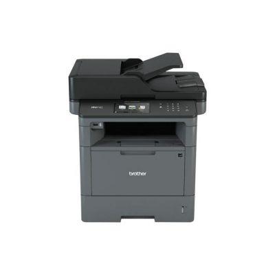 image Brother MFC-L5700DN Imprimante Multifonction 4 en 1 Laser | Monochrome | A4 | Recto-Verso Intégral | Ethernet