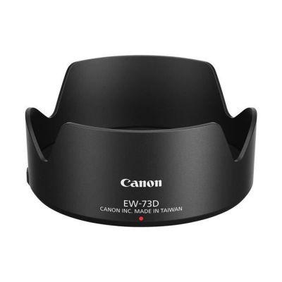 image CANON Parasoleil EF-S 18-135mm f/3,5-5,6 is USM