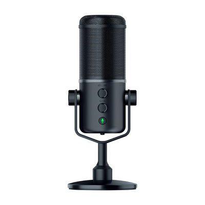 image Razer Seiren Elite - Microphone à Condensateur USB Pour la Diffusion en Continu, Microphone à Streamer Compact avec Amortisseur Intégré et Motif d'Enregistrement Supercardio