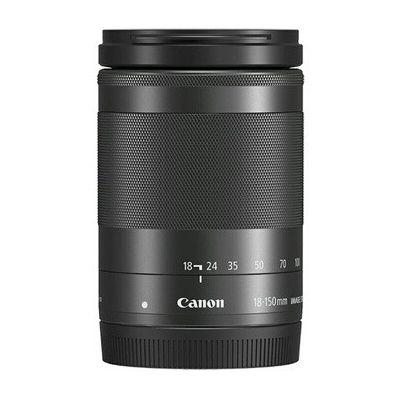 image Canon Obiettivo per EOS M, EF-M 18-150mm f/3.5-6.3 IS STM, Stabilizzatore d'Immagine a 4 Stop e STM, Nero [Versione Canon Pass Italia]