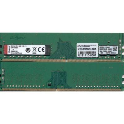 image MEM D4 2400 8G (1X8G) * Kingston*(KSM24ES8/8ME)*8309
