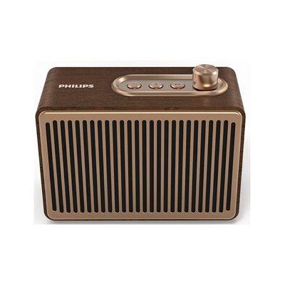image Philips Bluetooth Speaker VS300/00 Haut-Parleur Portable (Bluetooth, 10 Heures d'autonomie, Son Puissant, Basses Pleines, entrée Audio 3, 5 mm, 4 Watts) Marron
