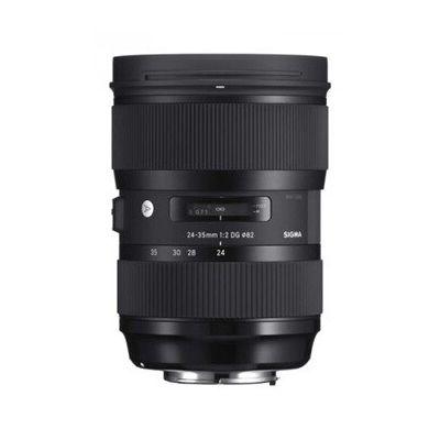 image Objectif zoom Sigma 24-35mm f/2 DG HSM pour NIKON