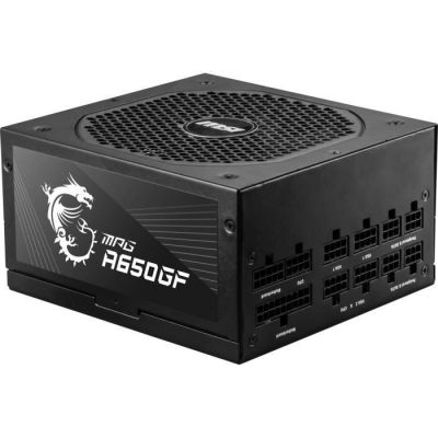 image MSI Alimentation PC MPG A650GF - 650W 80+ Gold Modulaire