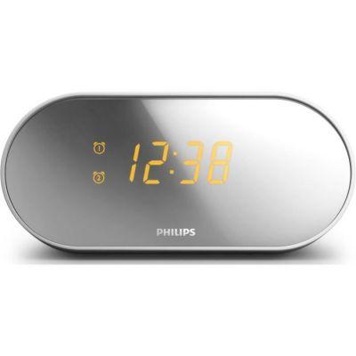 image Philips AJ2000 Radio Réveil avec Radio FM, Double Alarme, Luminosité Réglable - Gris et Blanc