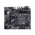 image produit Gigabyte B450M S2H (Prise AM4/B450/DDR4/S-ATA 600/Micro ATX) - livrable en France