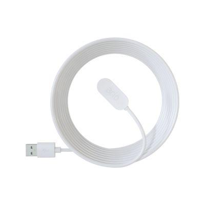 image Accessoires Arlo Ultra et Pro 3 - Câble de Recharge Magnétique d'Extérieur 7,6m (VMA5600C)